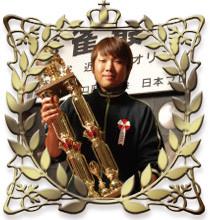 福田聡プロ