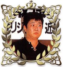 山田秀樹選手