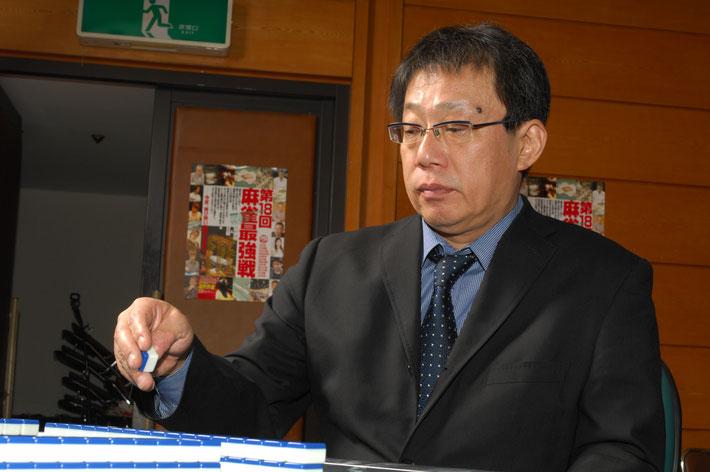 初代「最高で最強」の飯田正人。1995年最強位に。