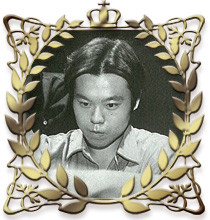 郷内武広プロ
