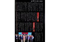 麻雀最強戦2012 3