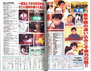 第11期麻雀最強戦2