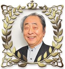 小島武夫プロ