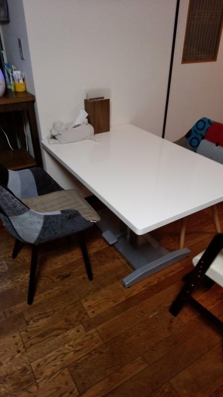 動かす家具の写真