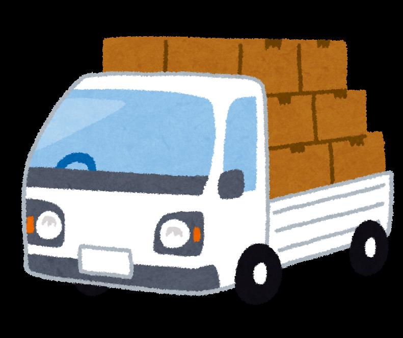 トラックに処分品が載っているイラスト