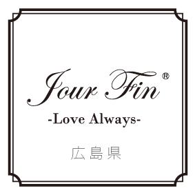 JourFin®認定校(広島県)