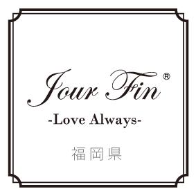 JourFin®認定校(福岡県)
