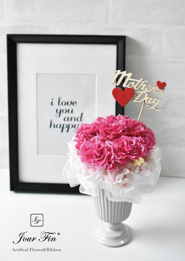 JourFin アーティフィシャルフラワー フラワー フラワーアレンジメント  アレンジメント フラワーレッスン 資格取得  フラワー制作 クラフト レッスン ハンドメイド お花