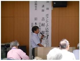 講師の話に参加者は熱心に聴き入っておられました