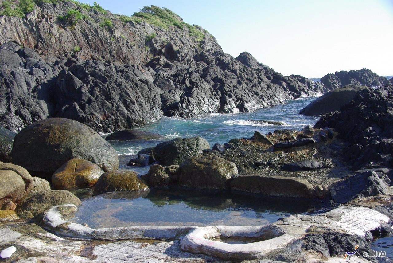Hirauchi Hot Springs, Yakushima, Nansei Inseln