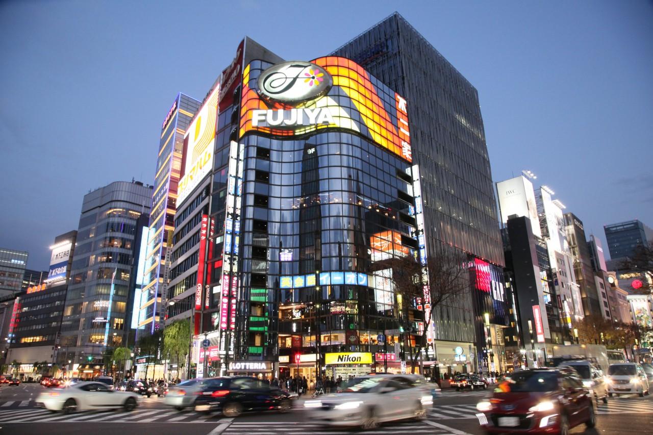 Stadtteil Ginza von Tokyo