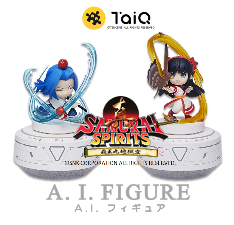 Tencent TaiQ AI フィギュア