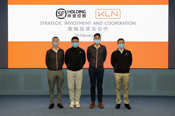 Hua Kuok, Chairman, KLN, Jeffrey Chan, CSO, S.F.H. at Press Conference in Hong Kong on 10FEB21. Image: Kerry Logistics
