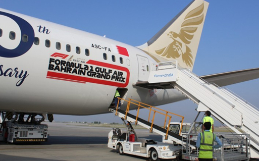 Gerry's dnata  looks forward to a long standing partnership with Gulf Air  -  photo: Saudi Logistics Services (SAL)