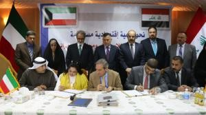 Official contract signing for the new Al-Diwania International Commercial Airport / source: NIC