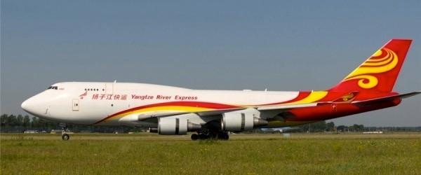 Yangtze River Express B747-400 Freighter