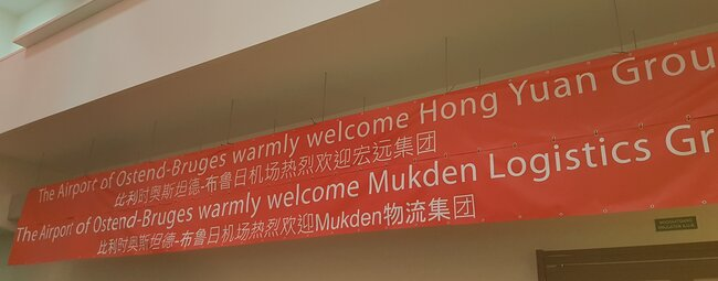 Banner at OST Airport welcoming carrier Hongyuan and its partners  -  photo: CFG/ms