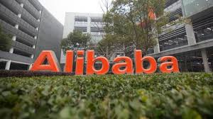 Alibaba Headquarters - courtesy Alibaba