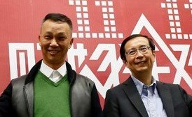 New Alibaba CEO, Daniel Zhang (right) with predecessor Jonathan Lu  /  source: Alibaba