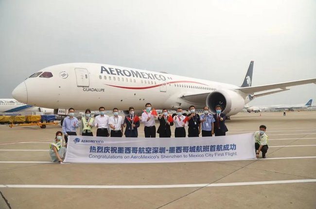 Aeromexico's first ever arrival in Shenzhen  -  Image: Aeromexico
