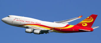 Suparna Airlines expands ist reach  -  company courtesy