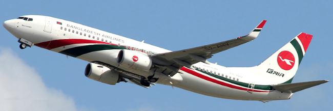Biman employees are facing corruption charges  -  photo: Airline