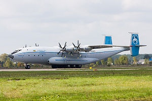 This Antonov 22F was put into service again.