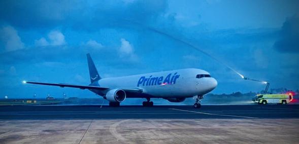Aloha and welcome! Image: Amazon