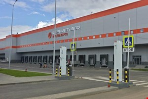 Front side of new cargo terminal at Sheremetyevo Airport