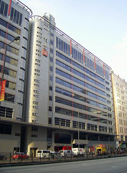 Li & Fung's Hong Kong headquarters