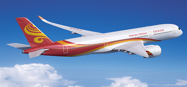 HNA member Hainan Airlines operates a fleet of 225 passenger aircraft, among them 7 A350-900, pictured here  -  courtesy HU