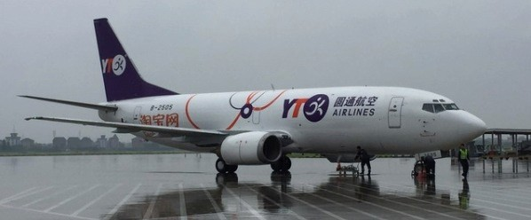 YTO Boeing 737-300F is displaying the Taobao logo  -  credit YTO