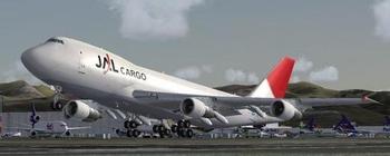 On way to Liege: JAL Cargo B747F – company courtesy