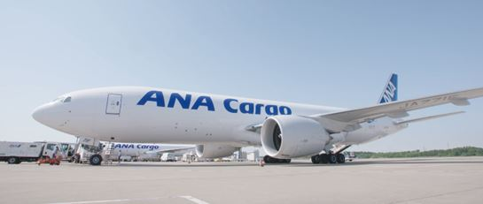 Booking ANA Cargo capacity just got a whole lot easier  -  image: ANA/cargo.one