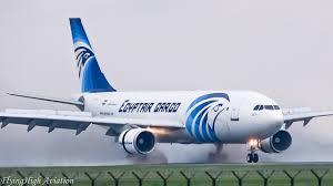 Egyptair Cargo A330F