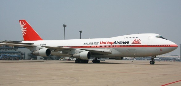 Uni-top Airlines B747F will operate Kunming-Dubai services