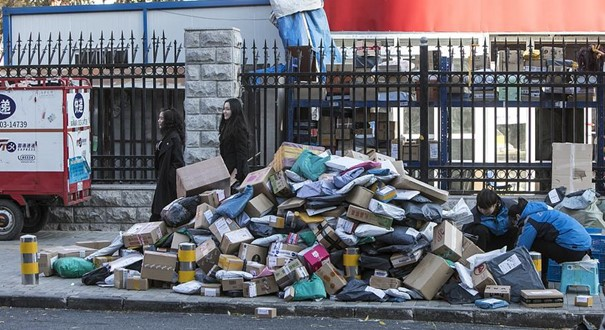 Dumped packages piling up near the Chinese-Russian border – photo: private