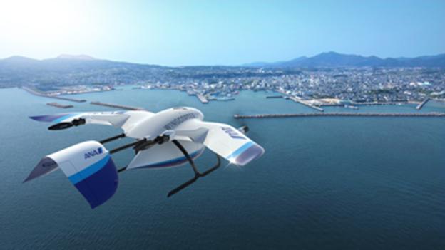 Is it a bird? Is it a plane? No, it's an ANA drone (design image)!  -  courtesy of ANA HD