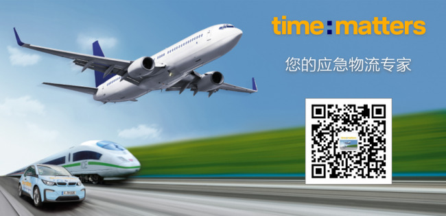 time:matters communicates across China on WeChat. Image: time:matters
