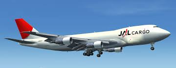 JAL Boeing 747F – once proudly flying the skies  -  company courtesy