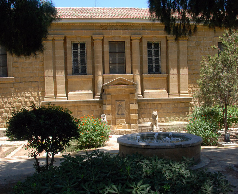 Detail of south side of the Museum of Cyprus, Nicosia. The date on the wall in Roman numerals is 1914.