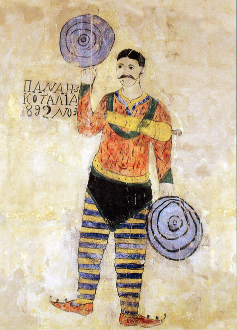 Geri coffee house fresco of the wrestler Panais Koutalianos, 1892 Folk Art Museum, Nicosia