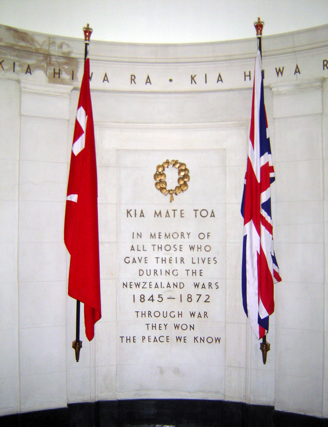 New Zealand War Memorial in theAuckland War Memorial Museum. The flaga are the Union flag and that of the Gate Pa. The motto 'Kia Mate Toa' 'Fight unto death' belongs to the Otago and Southland Regiment of the New Zealand Army. (D O'Neil: Wikicommons).