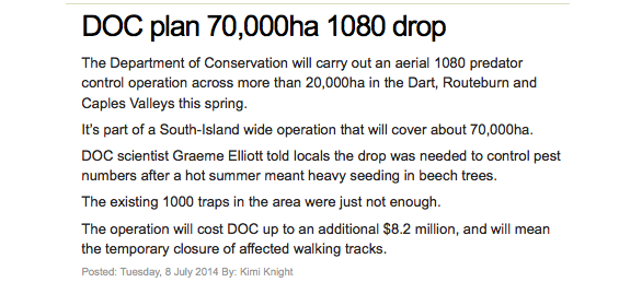 Latest 1080 drop news (August 2014)