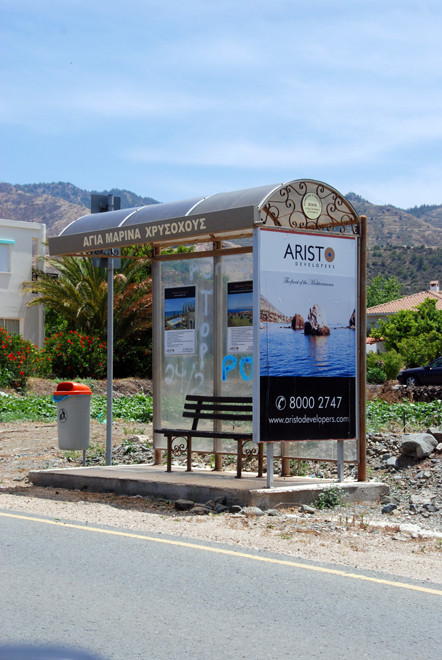 Sign for the ubuquitous Aristo Developers on the road between Polis and Pomos. In 2014 Theodoros Aristodemou, chief executive of Aristo and former chairman of Cyprus' largest bank, was arrested on conspiracy and fraud charges.