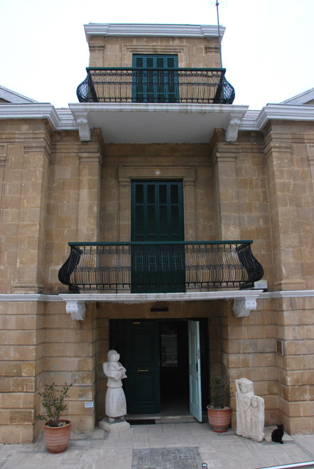 The entrance to the State Art Museum in Nicosia.