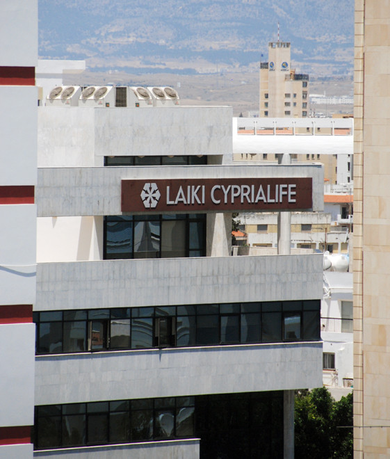 Laiki Cypria Life Insurance offices, Nicosia.