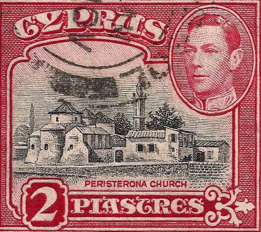 1938 Geroge IV Two Piastres Stamp of 'Peristerona Church with tiny depiction of Mosque minaret