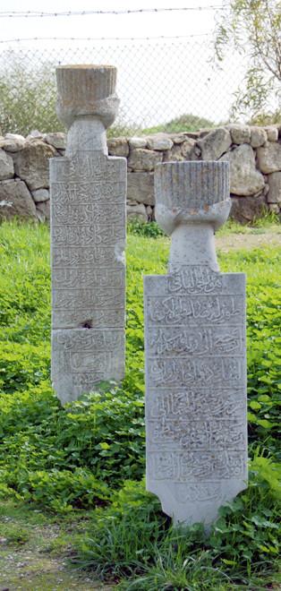 Funerary stele, Hala Sultan Tekke (February 2011).