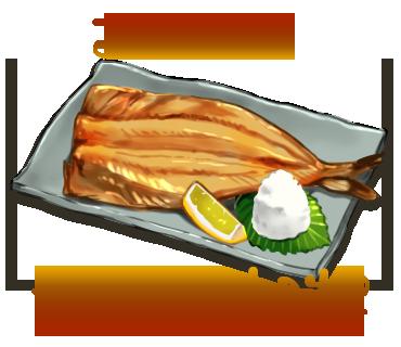今日の晩御飯LINEスタンプ2